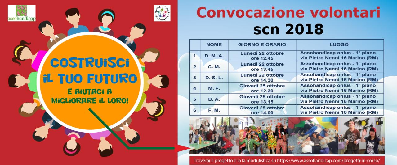 Banner conv SNC 2018-02